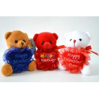 China Plush Toys Valentine's day, Birthday, Mother Day Lovely Bear Plush with heart. on sale