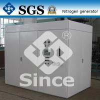 China New Style High Purity Nitrogen Generator Membrane with CE / TS / ISO Certificated wholesale