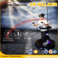 China Home Friendly Multi Directional Virtual Treadmill Walks With 42 LCD Screen wholesale