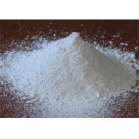 China High Purity 231-545-4 Silica Gel Paint Flattening Agent For Automotive Coatings wholesale