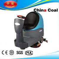 China MBD810  rider on floor scrubber wholesale