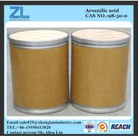 China CAS No 98-50-0 Nutrition Supplement Feed AdditivesArsanilic Acid on sale