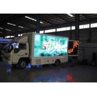 China 6500Nits LED Truck Advertising 4.096M X 2.048M 1R1G1B 3In1 HD LED Screen wholesale