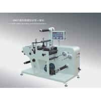 China LC-350Y Automatic blank label rotary die cutting machine with slitting turret type laminating(option) wholesale