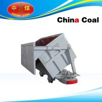 China Drop-side mine car wholesale