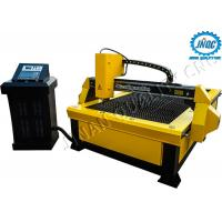 China High Performance CNC Plasma Cutting Machine With Hypertherm CE Approved wholesale