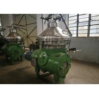 China Fully Automatic Control Centrifugal Solid Liquid Separator DHYY470 Easy Operating wholesale