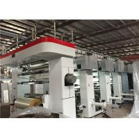 China Automatic Register Rotogravure Printing Machine Soft Package Printing Press wholesale