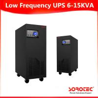 China Double Conversion Low Frequency Online UPS for Industial and Telecom on sale