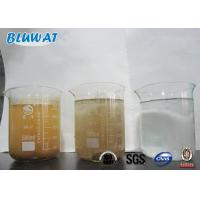 Buy cheap Instead Bentonite Blufloc Water Decoloring Agent BWD-01 Oily Wastewater from wholesalers