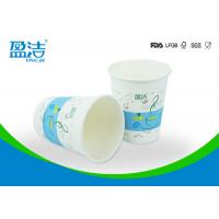 Ink Printed 8oz Disposable Paper Cups Of Single Wall For Restruants And Shops