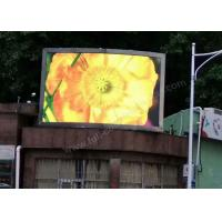 Buy cheap Multi Color Curved Outdoor Fixed LED Display Panel P8 Low Power Consumption from wholesalers