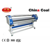 China Silicone RollerVacuum Laminating Machine Roll to Roll Photo Laminating Machine on sale