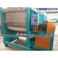 Buy cheap 500 KG Large Capacity Horizontal Ribbon Mixer Machine For Cacao Powder from wholesalers
