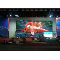 China Super HD P6 Indoor Fixed LED Display / Digital Video Wall for Advertising wholesale
