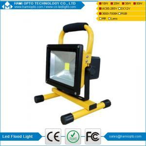 China IP65 Bridgelux COB outdoor Portable rechargeable led flood light wholesale