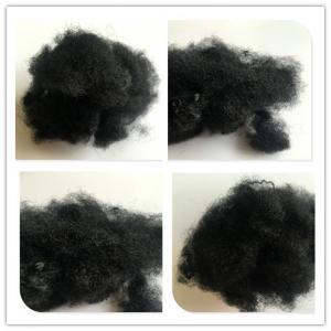 China Non Woven Black Polyester Fiber , Pet Staple Fiber 8 Denier X 64 Mm wholesale