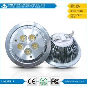 China High Power ceiling lamp AR111 5W AR111 LED LAMP wholesale