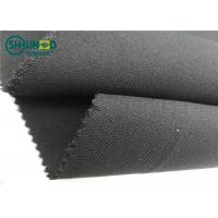 Buy cheap Medium Weight 76gsm Twill Weave Interlining Fabric with PA double dot from wholesalers