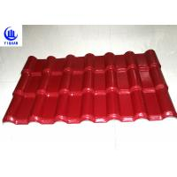 China 3 Layers Heat Insulation Color Stable Pvc Resin Roof Tile Strong Capacity 100kg wholesale