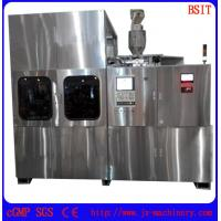 China Sterilize Plastic Ampoule Blow-Fill-Seal Machine BFS wholesale