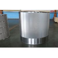 Buy cheap paper mill Screen Basket for Paper Pulping machine from wholesalers