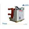 China 24kv High Voltage Circuit Breaker , Ac Circuit Breaker Vacuum Are - Extinguishing Chamber wholesale