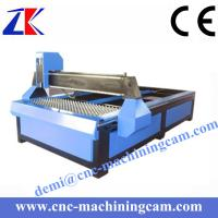 China plasma cutter for sale ZK-1325(1300*2500mm) wholesale