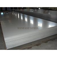 China Monel 400 Copper Nickel Alloy Plates 2.4360 Corrosion Resistance wholesale
