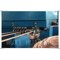 China Hydraulic Copper Continuous Casting Machine , Alloy Horizontal Rod Wire Billet CCM wholesale