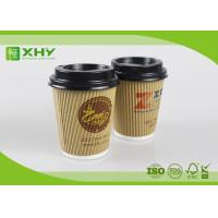China 8oz  300ml Eco Recycled Kraft Corrugated Triple Wall Takeaway Coffee Cup With Lid wholesale