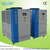 China Industrial Air Cooled / Water Cooled Water Chiller For Cold High Temperature Machine wholesale