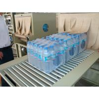 China Mini Bottle Automated Packaging Machines with Shrink Wrapping 380V Electric Driven wholesale