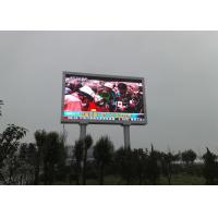 China Double Column 12mm LED Wall Display Screen 7500nits Outside Advertising Boards wholesale