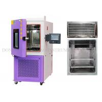 China PID / SSR Temperature And Humidity Chamber Large Inner Volume 80L - 1000L wholesale