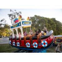 China Adjustable Speed Rockin Tug Ride , Pirate Ship Fair Ride For Children And Adults wholesale