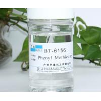 Buy cheap Phenyl Trimethicone / Cosmetic Grade Fluid CAS: 2116-84-9 from wholesalers
