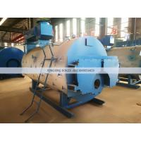 China Perfect 4 Ton Natural Gas Fired Steam Boiler WNS 4-1.25-YQ  Industrial Fire Tube wholesale