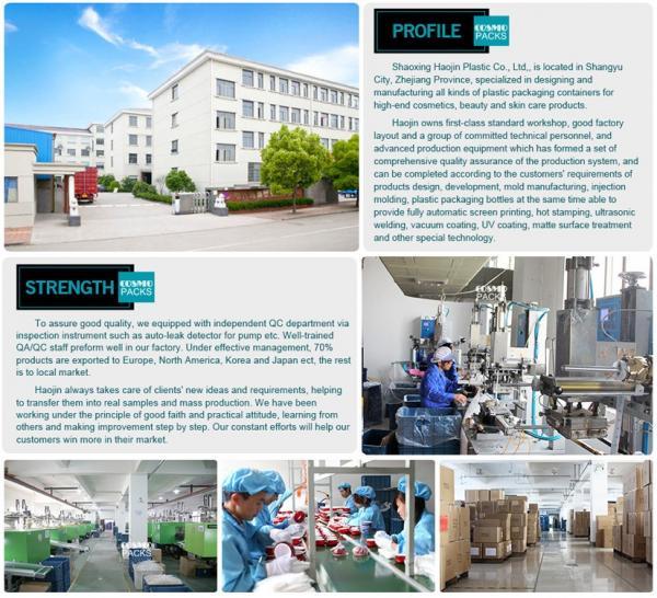 Haojin Plastic-Company Instruction.jpg