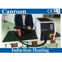 China Induction Welding Heating Brazing Equipment For Curing / Forging / Straightening wholesale