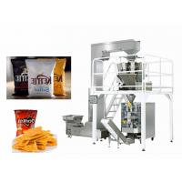 China Mint Candy Vertical Weighing And Packing Machine With Scale 5-60 Bags / Min wholesale