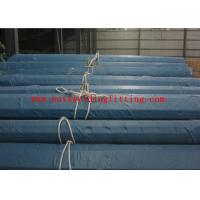 Buy cheap 12mm Super Duplex SS Seamless Pipe ASTM A789 A790 UNS32750 S32760 from wholesalers