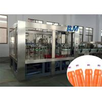 China Auto Carbonated / Soda / Soft Drink Bottle Filling Machine 3000BPH 220V / 380V wholesale
