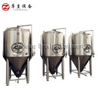 China 200L Stainless Steel Conical Fermentor Beer Fermentation Tank For Micro Beer Equipment high Quality For Pub on sale