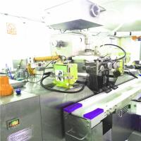 China High Precision Pharmaceutical Equipment Small Load Space For Softgel Capsule wholesale