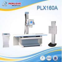 China CE approved diagnostic X ray system PLX160A for radiography wholesale