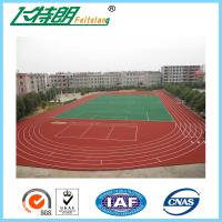 China Imperious Self-Knot Pattern Rubber Running Track Flooring For 400m Standard Stadium Floor IAAF wholesale