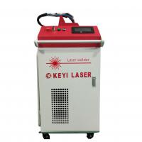 Buy cheap Handheld Fiber Mini Laser Welding Machine Continuous Laser Solder 1000w 1500w from wholesalers