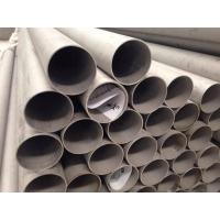 China 2750 Super Duplex Stainless Steel Pipe For Fertilizer , 3 Inch / 4 Inch Pickled wholesale