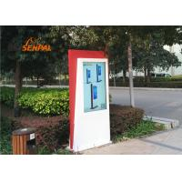 Buy cheap Full outdoor totem with air condition cooling system touchscreen supported from wholesalers